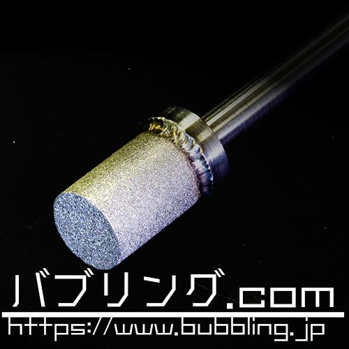 焼結金属(粉末)製ミリバブリングノズル